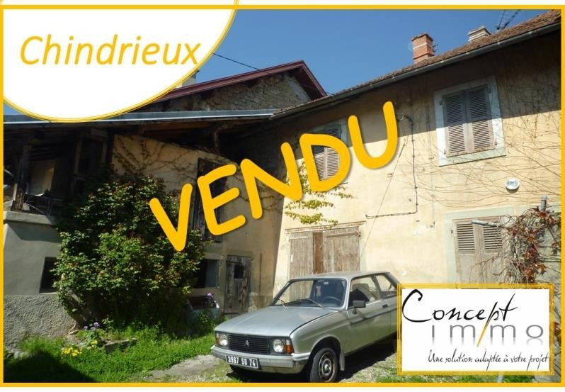 Vente maison / villa Chindrieux 95 000€ - Photo 1