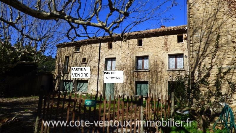 Vente maison / villa Sarrians 119000€ - Photo 2