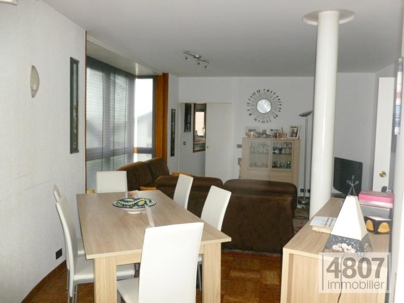 Vente appartement Valleiry 235 000€ - Photo 1