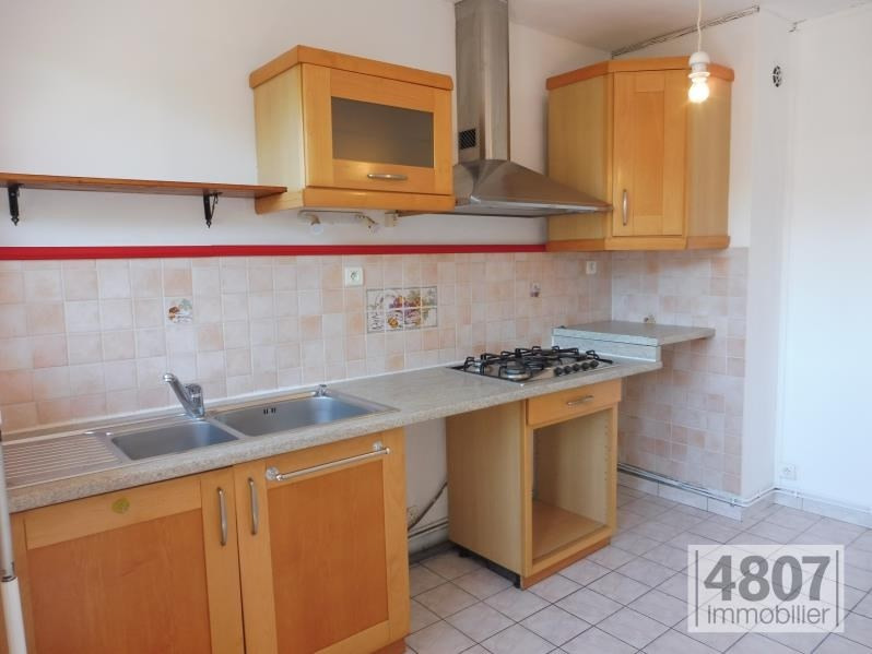 Vente appartement Le fayet 165 000€ - Photo 3