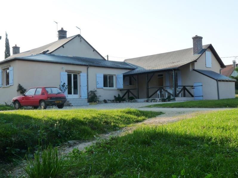 Vente maison / villa Aubigny sur nere 118000€ - Photo 1