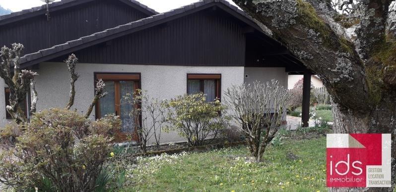 Vente maison / villa La rochette 189000€ - Photo 1