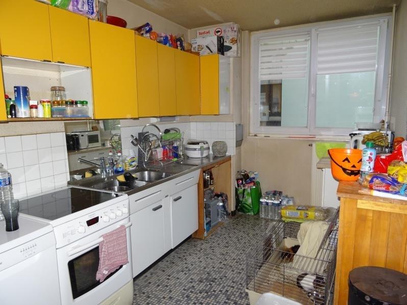 Vente appartement Mery sur oise 161200€ - Photo 3