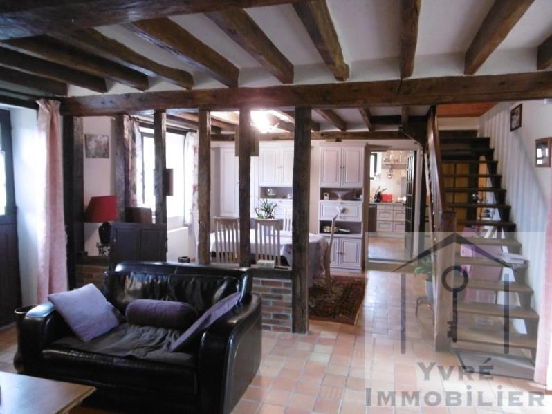 Vente maison / villa Savigne l eveque 210 000€ - Photo 1