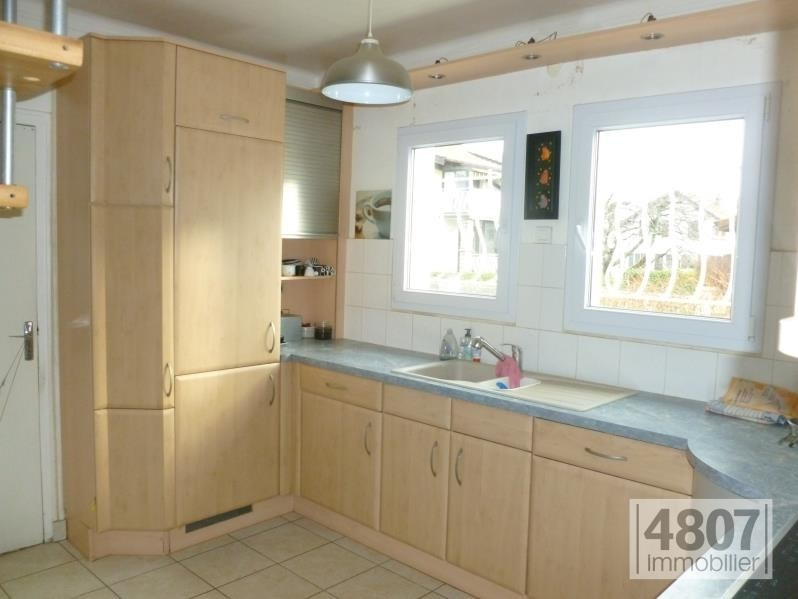 Vente de prestige maison / villa St julien en genevois 599000€ - Photo 1