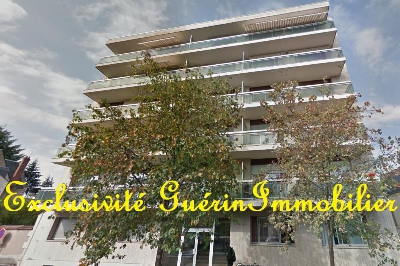 Vente appartement Nevers 21000€ - Photo 1