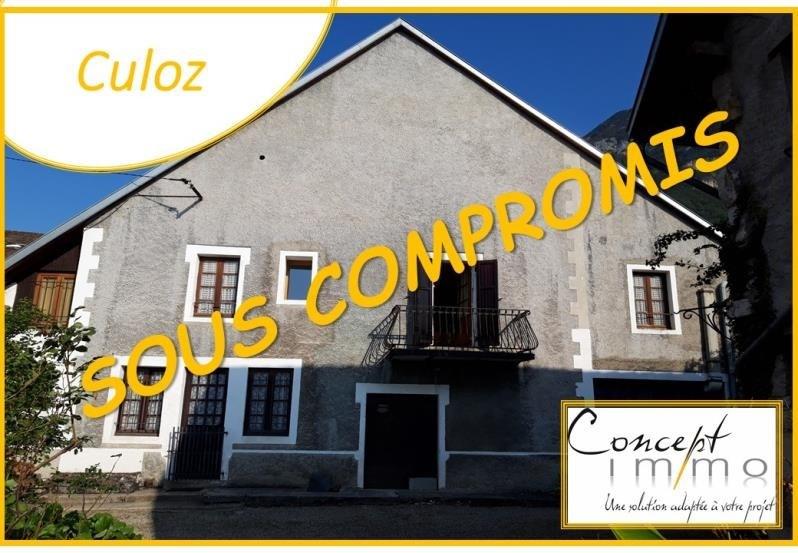 Vente maison / villa Culoz 130000€ - Photo 1