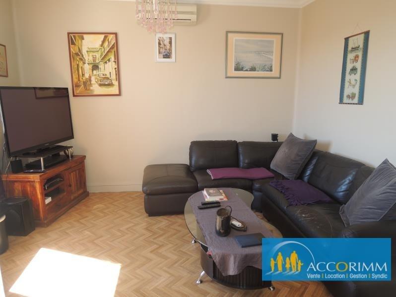 Sale apartment Venissieux 240000€ - Picture 7