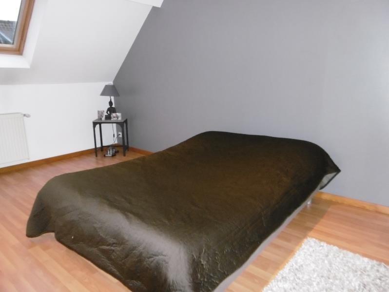 Sale house / villa Aubigny au bac 231990€ - Picture 6