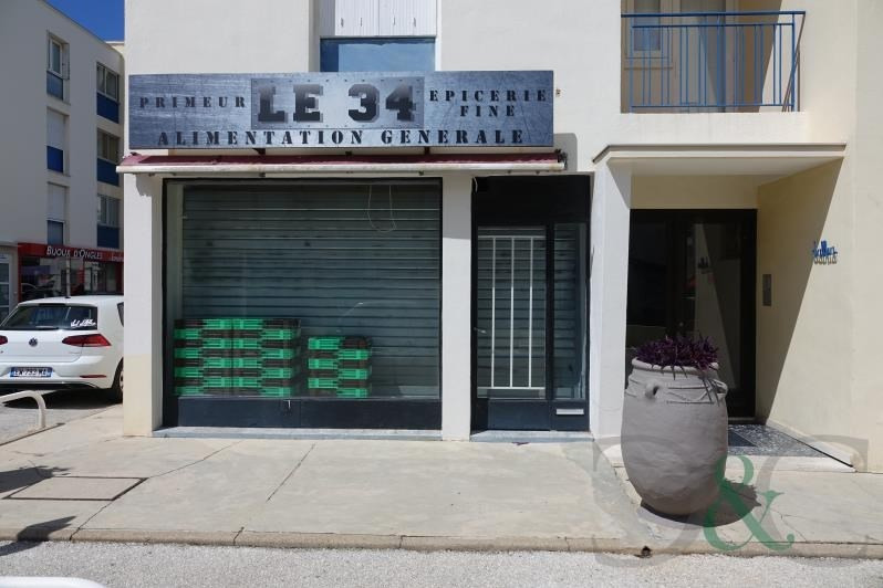 Vente fonds de commerce boutique Le lavandou 210 000€ - Photo 7
