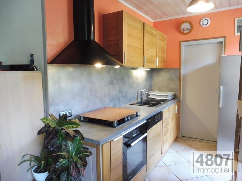 Vente appartement Le fayet 159000€ - Photo 2