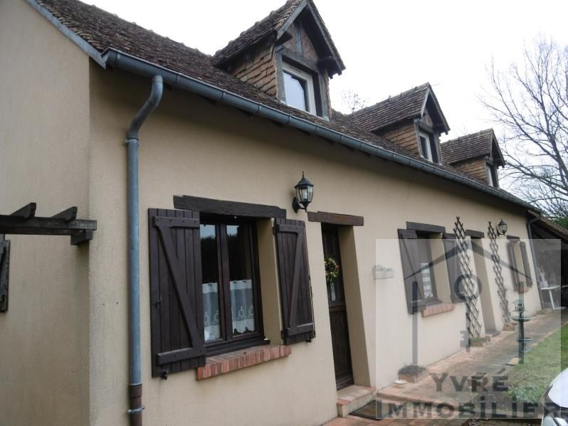 Vente maison / villa Savigne l eveque 210 000€ - Photo 10