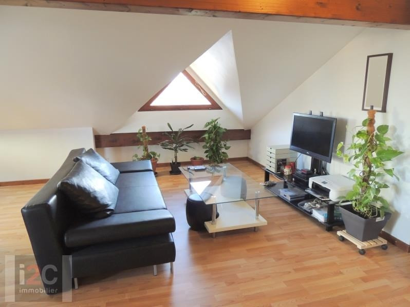 Vente appartement Prevessin-moens 240 000€ - Photo 3
