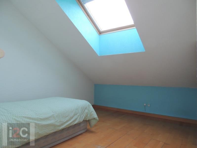 Venta  apartamento Chevry 318000€ - Fotografía 6