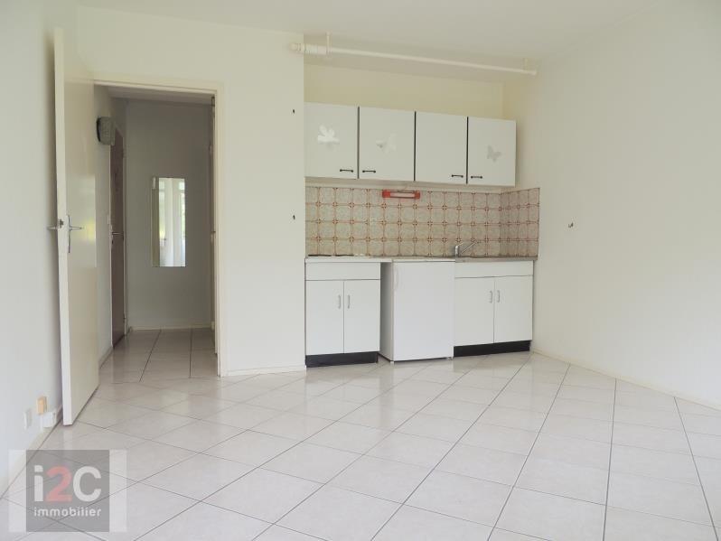 Venta  apartamento Ferney voltaire 145000€ - Fotografía 3