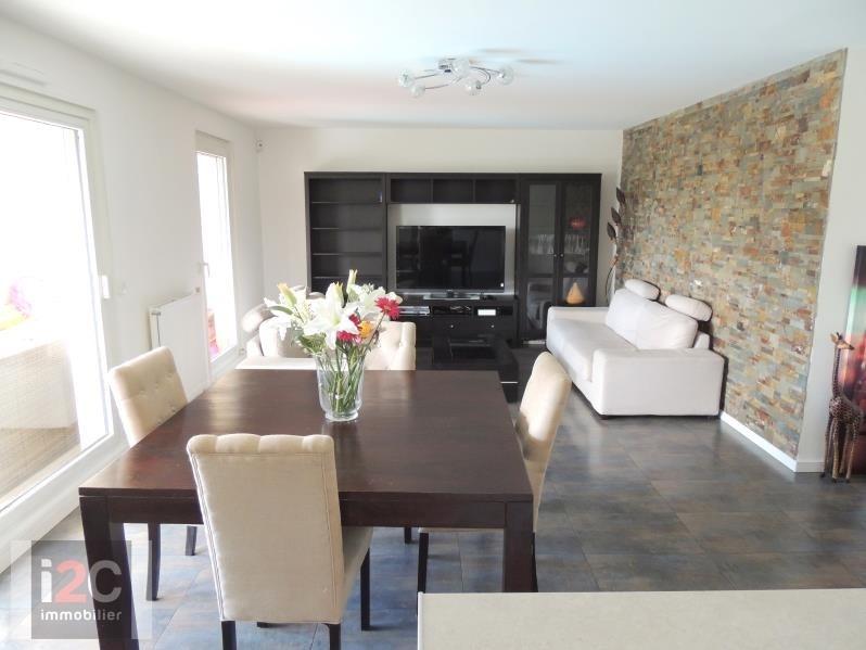 Venta  apartamento Ferney voltaire 470000€ - Fotografía 2