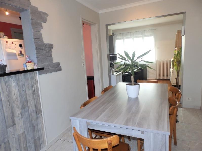 Venta  casa Yzeure 164000€ - Fotografía 4