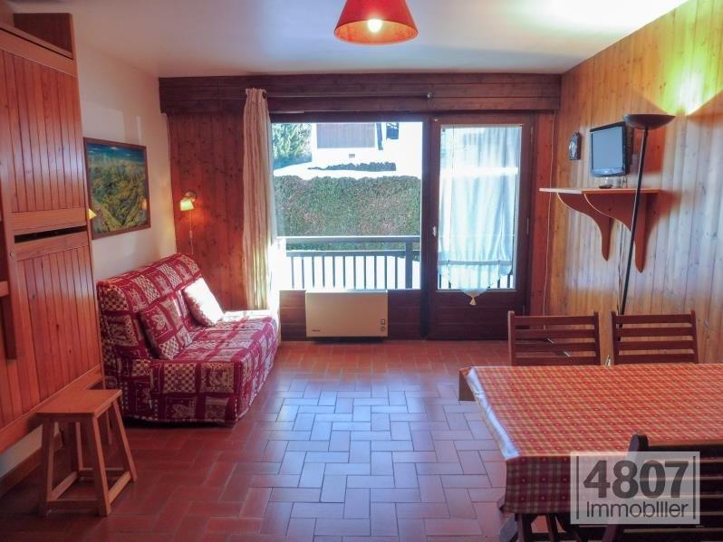 Vente appartement Sallanches 75000€ - Photo 3