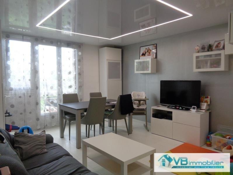 Sale apartment Champigny sur marne 231500€ - Picture 1