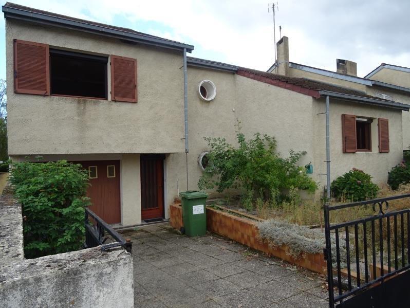 Vente maison / villa Avermes 123050€ - Photo 1