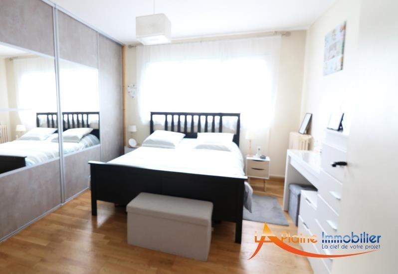 Venta  apartamento St denis 229000€ - Fotografía 3