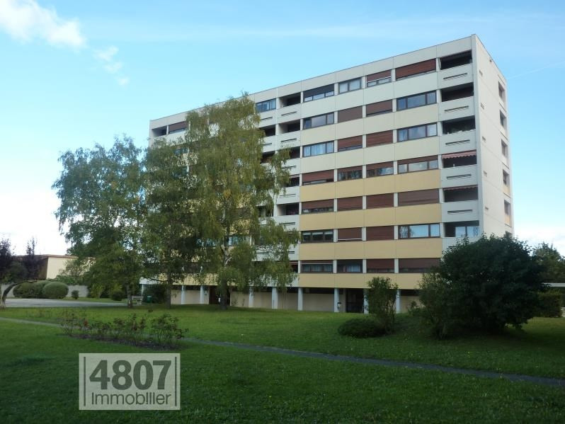 Vente appartement Gaillard 295000€ - Photo 1