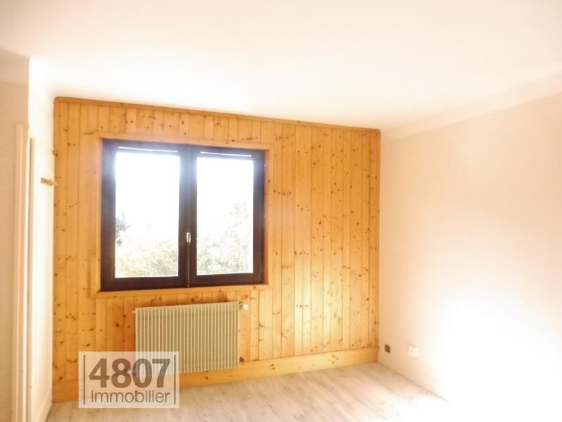 Location appartement Passy 685€ CC - Photo 4