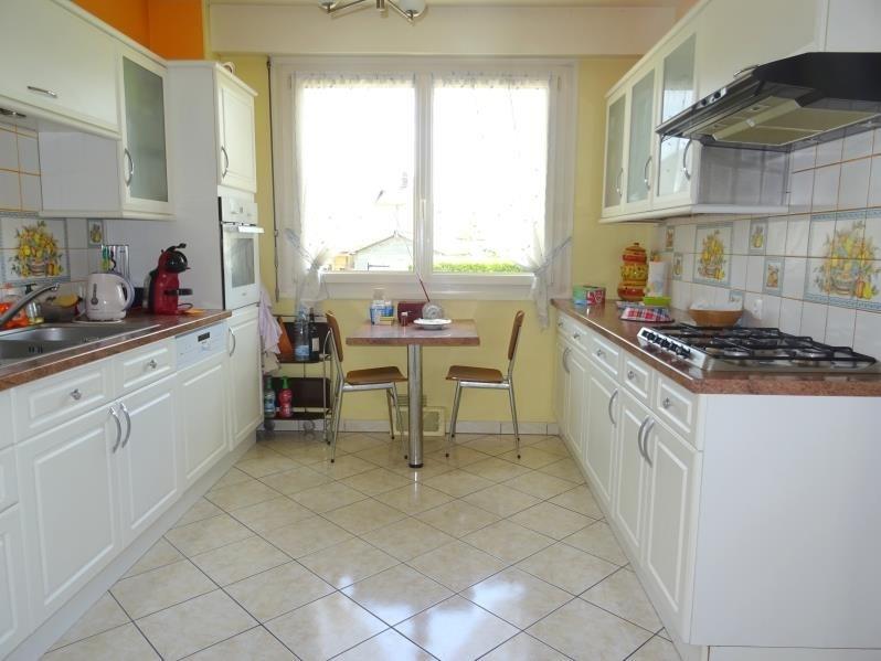 Venta  casa Chambly 365000€ - Fotografía 2