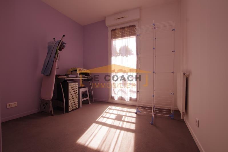 Sale apartment Lagny sur marne 350000€ - Picture 6