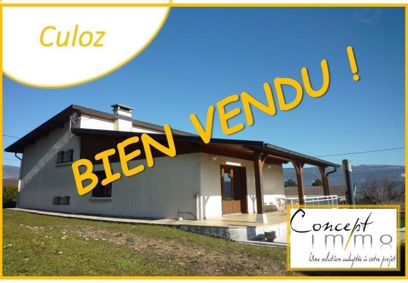 Sale house / villa Culoz 243800€ - Picture 1