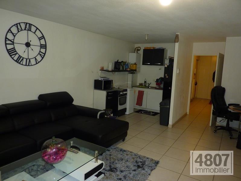 Vente appartement Annemasse 159000€ - Photo 2