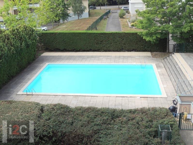 Venta  apartamento Ferney voltaire 470000€ - Fotografía 9