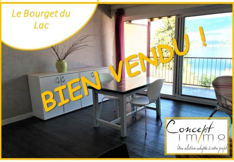Sale apartment Le bourget du lac 185 000€ - Picture 1