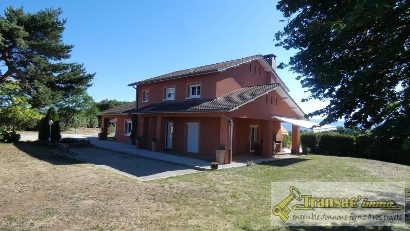 Vente maison / villa Courpiere 346500€ - Photo 2