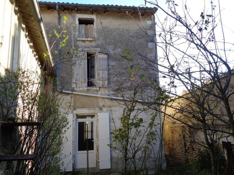 Vente maison / villa La mothe st heray 44000€ - Photo 4