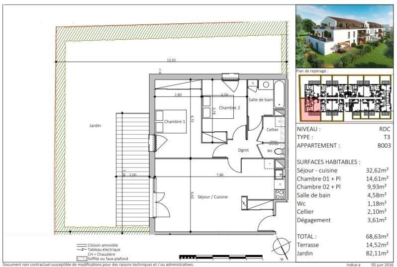 Vente appartement Toulouse 239000€ - Photo 7