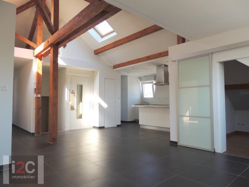 Venta  apartamento Divonne les bains 460000€ - Fotografía 3
