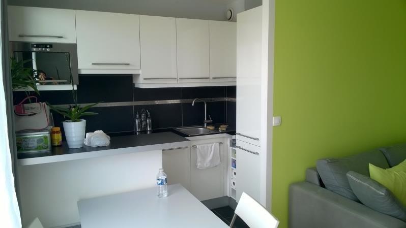 Affitto appartamento St maur des fosses 900€ CC - Fotografia 3