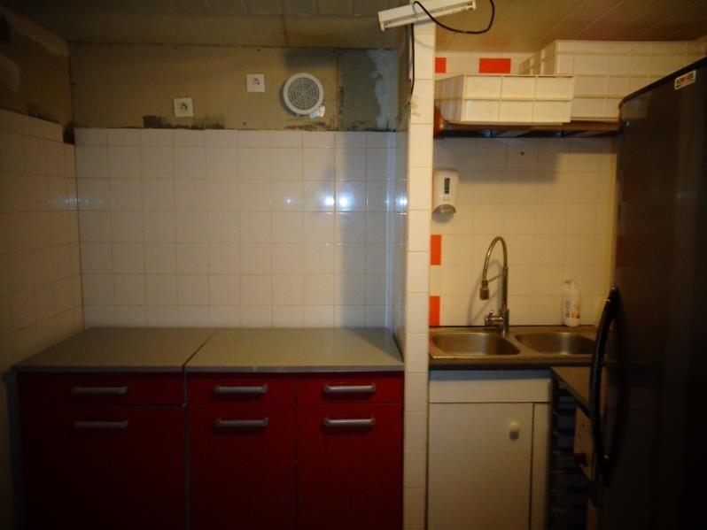 Vente immeuble La mothe st heray 64800€ - Photo 3