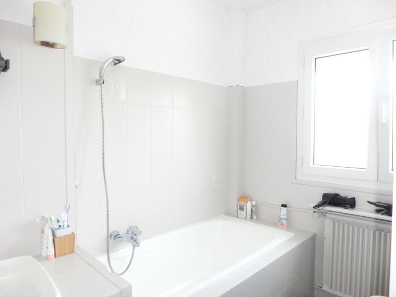 Sale house / villa Murs erigne 229500€ - Picture 7