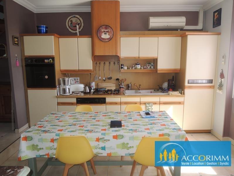 Sale apartment Venissieux 240000€ - Picture 5
