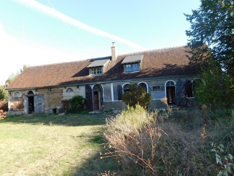 Sale house / villa Montoire sur le loir 126500€ - Picture 2