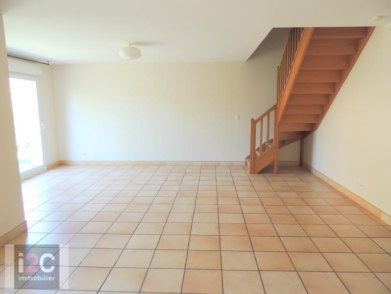 Vente maison / villa St genis pouilly 550000€ - Photo 3