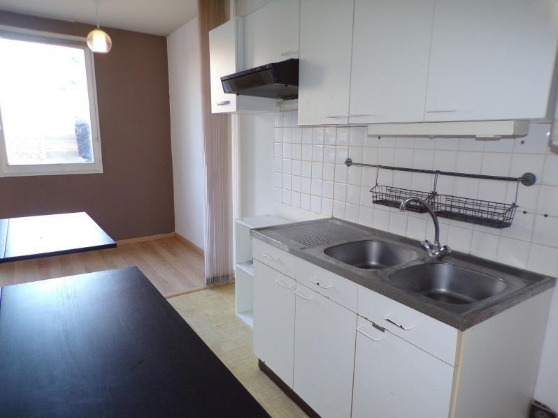 Venta  apartamento Montigny le bretonneux 185000€ - Fotografía 3