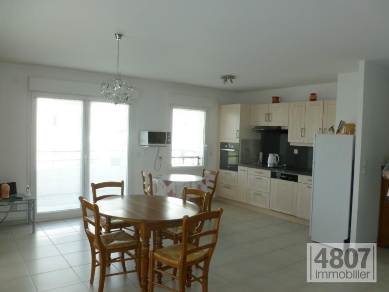 Vente appartement Saint julien en genevois 400000€ - Photo 1