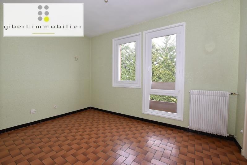 Vente maison / villa Espaly st marcel 138900€ - Photo 3