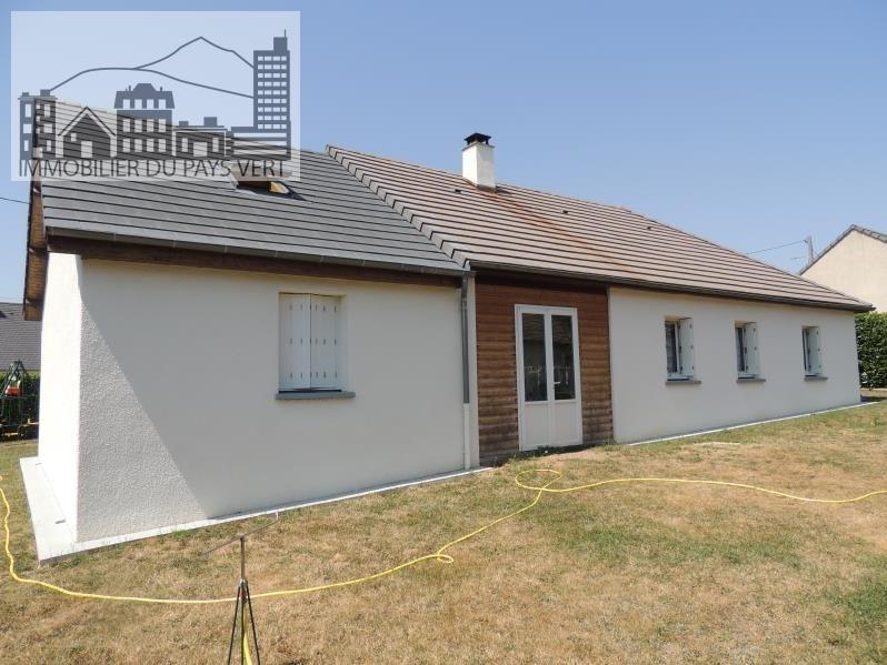 Vente maison / villa Aurillac 153700€ - Photo 3