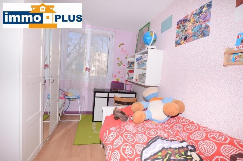 Vente appartement Bois d'arcy 230 000€ - Photo 6
