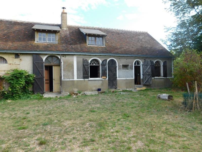 Sale house / villa Montoire sur le loir 126500€ - Picture 1