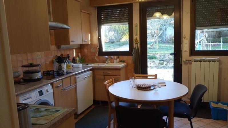 Vente maison / villa Bourbon l archambault 228800€ - Photo 4
